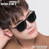 太陽鏡潮人男士駕駛偏光鏡釣魚墨鏡開車司機男黑太陽眼鏡 快意購物網