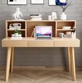 電腦桌 北歐電腦桌台式實木書桌書架組闔家用簡約寫字桌學生臥室寫字台 DF  維多