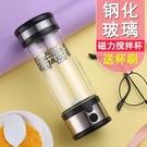 磁力自動攪拌杯電動磁化水杯子創意懶人全自動攪拌咖啡杯便攜女士