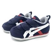 《7+1童鞋》小童 ASICS SUKU 亞瑟士 MEXICO NARROW BABY 4 機能鞋 運動鞋 5259 藍色