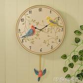 美式鄉村立體小鳥樹脂掛鐘創意個性兒童房靜音時鐘時尚家居裝飾鐘 igo  全館免運