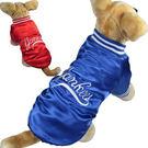 棒球服兩腿寵物服(秋冬款)(寵物衣服.狗狗衣服.寵物服.貓衣.寵物用品.便宜.推薦.哪裡買)