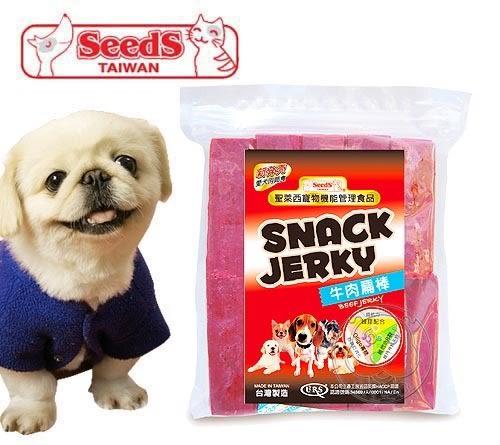 【ZOO寵物商城】SEEDS》台灣惜時聖萊西牛肉扁棒裸包重量包1000g