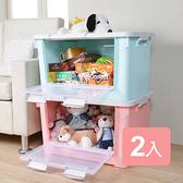 《真心良品》梅莉莎雙開式收納箱附輪70L-2入組 粉藍+粉色