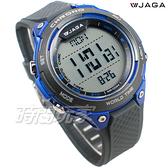 JAGA捷卡 超大液晶顯示 多功能電子錶 夜間冷光 可游泳 保證防水 運動錶 學生錶 M1193-CE(灰藍)