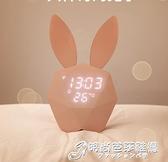 創意兔子音樂電子鬧鐘小學生用靜音鬧鈴臥室床頭夜光時鐘可愛女孩 時尚芭莎