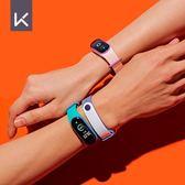 智慧手環 智能手環運動心率腕帶計步器防水提醒游泳彩屏手表男女 莎瓦迪卡