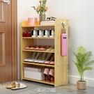 鞋架簡易門口家用經濟型鞋柜子多層防塵室內好看收納大容量置物架 [快速出貨]