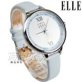 ELLE 時尚尖端 日本機芯 晶鑽時刻美型典雅女錶 石英錶 防水手錶 藍色 不銹鋼 真皮 ES21008S02X