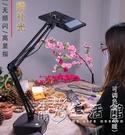 好拍點LED視頻打光雙色溫調節珠寶靜物攝影柔光燈桌面直播補光燈 小時光生活館