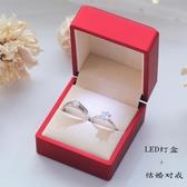 戒指 結婚慶用品對戒仿真假鑚戒婚禮道具婚戒情侶戒指一對開口男女首飾 小天後