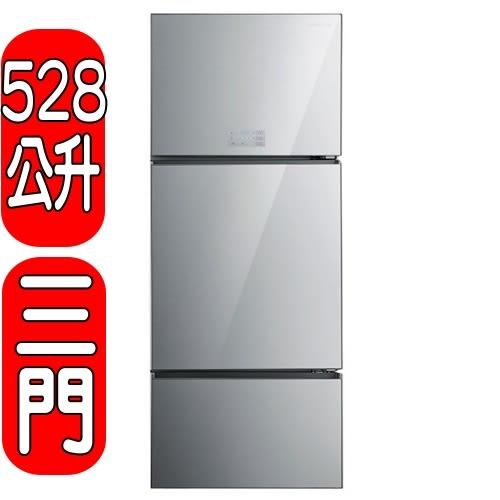 SANLUX台灣三洋【SR-B528CVG】528L無邊框采晶玻璃三門直流變頻冰箱