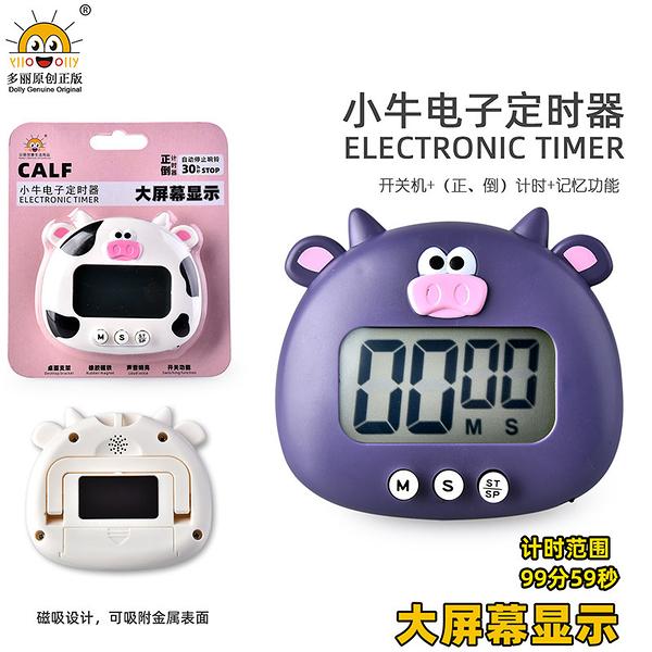 家用卡通RB610大屏幕電子定時器 計時器 (顏色隨機出貨)