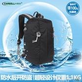 攝影背包 卡芮爾C3019防水輕便單反相機背包後背戶外攝影包專業多功能防盜 JD特賣
