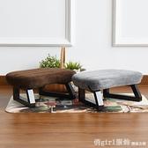 創意客廳布藝成人換鞋凳懶人沙發兒童擱腳墊腳增高實木小矮凳椅子 開春特惠 YTL