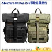 馬田 Matin Adventure Rolltop 270 冒險家羅德包 雙肩後背帆布相機包 公司貨 可放 單眼 鏡頭