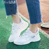 運動鞋 跑步鞋女韓版厚底街拍原宿百搭休閒「Chic七色堇」