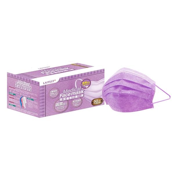 萊潔 醫療防護口罩(成人)-牛仔薰衣紫(50入/盒裝)