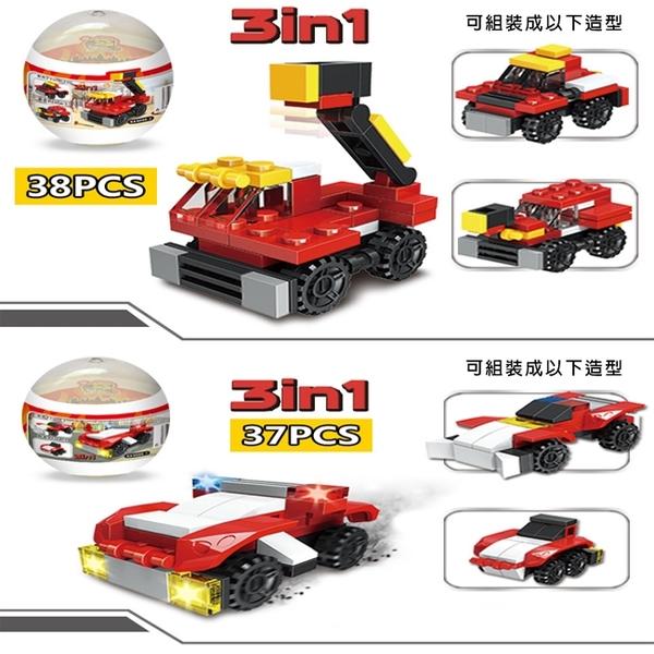 積木玩具 積木扭蛋 烈焰救援隊(6款) 變形金剛 可組合DIY 消防車 通用積木 鋼彈 盒玩【塔克】