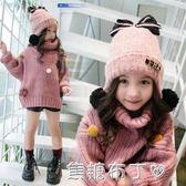 兒童帽子秋冬韓版蝴蝶結時尚女童帽子寶寶加絨護耳臉帽公主保暖帽 焦糖布丁