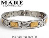 【MARE-316L白鋼】系列: 金箔 (彌勒佛圖像)  金屬鍺 寬 款