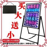 熒光板  LED電子熒光板 發光廣告牌 手寫發光寫字板電子黑板展示板