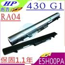 HP RA04 電池( 保固最久)-惠普 電池 430 G1,E5H00PA,HSTNN-IB4L , H6L28AA,HSTNN-W01C,430G1,HSTNN-IB5X