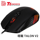 TT eSPORTS 曜越 塔龍 TALON V2 光學 電競滑鼠 MO-TLN-WDOTBK-01