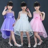 女童公主裙兒童禮服蓬蓬洋裝白色婚紗裙主持演出拖尾裙子夏季女 LL1138『美鞋公社』