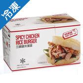 最划算三杯雞米漢堡160G*3【愛買冷凍】