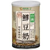 康迪均衡一生 台灣鮮豆奶(無糖) 454g/罐