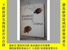 二手書博民逛書店王世襄罕見竹刻 藝術 BAMBOO CARVING OF CHI