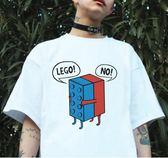 LEGO NO短袖t恤 白色 玩翻英文文字cara趣味幽默設計批 t 成人Gildan 亞洲版型