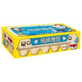 【Gokids 桌遊】快樂舞蛋 Dancing Eggs (中文版) 303041