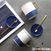北歐杯子陶瓷簡約早餐牛奶馬克杯帶蓋勺辦公室水杯創意情侶咖啡杯 印象家品旗艦店