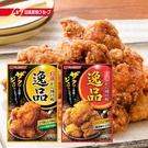 日本 日清製粉 名店逸品 炸雞粉 100g 名店 逸品炸雞粉 日清炸雞粉 唐揚粉 日式炸雞 唐揚雞