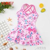 兒童泳衣 兒童泳衣女童韓版連體公主裙式寶寶可愛游泳衣女孩學生泡溫泉泳裝 草莓妞妞