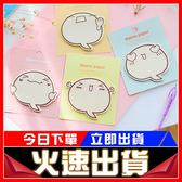 [24hr-現貨快出] 【筆紙膠帶】韓國文具 創意 卡通 表情 勵志哥 N次貼 可愛 便利貼 留言條 便簽本子