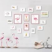 照片墻 17框心形客廳創意浪漫組合相框墻結婚房臥室掛墻相片墻JY【快速出貨】