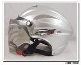 【GP5 A039 039 雪帽 安全帽 銀】內襯可拆洗+空氣導流系統