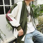 春秋季新款帥氣夾克男士寬鬆大碼棒球服上衣韓版潮流防曬外套