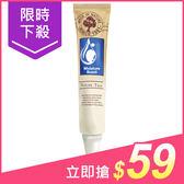 Nature Tree極致美白水活霜(30ml)【小三美日】原價$299