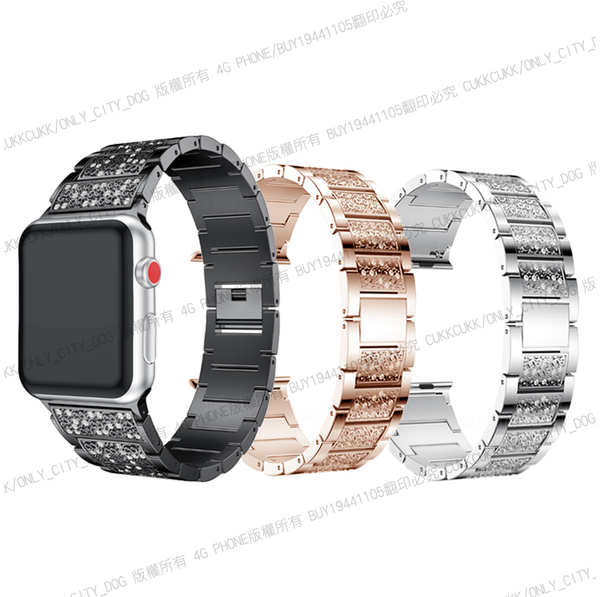 Apple Watch3 實心鏈鋼帶 iwatch 錶帶 38mm/42mm 表帶 蘋果金屬錶帶連接替換【4G手機】