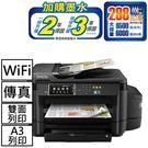 -高速列印並採用PrecisionCore噴頭技術連續供墨 -黑