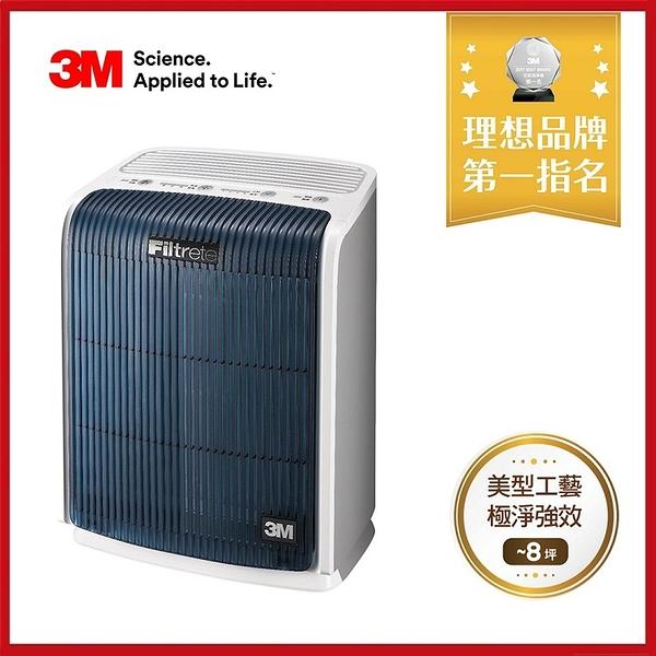 3M 淨呼吸空氣清淨機-極淨型 6坪( FA-T10AB)【AF05036】i-Style居家生活
