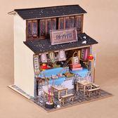 diy小屋手工制作木質房子拼裝古建筑模型創意禮品中式小屋