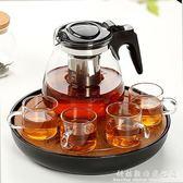 耐熱玻璃過濾茶壺 大容量花茶壺茶杯普洱茶壺不銹鋼泡茶壺 WD科炫數位