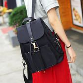牛津布後背包女韓版時尚百搭女生小背包書包女包包