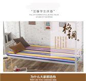 加厚寢室上下鋪床墊可折疊0.9m單人大學生宿舍用床褥子防潮  color shopigo