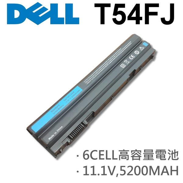 DELL 6芯 日系電芯 T54FJ 電池 Latitude E5420 E5430 E5520 E5520m E5530 E6120 E6420 E6530